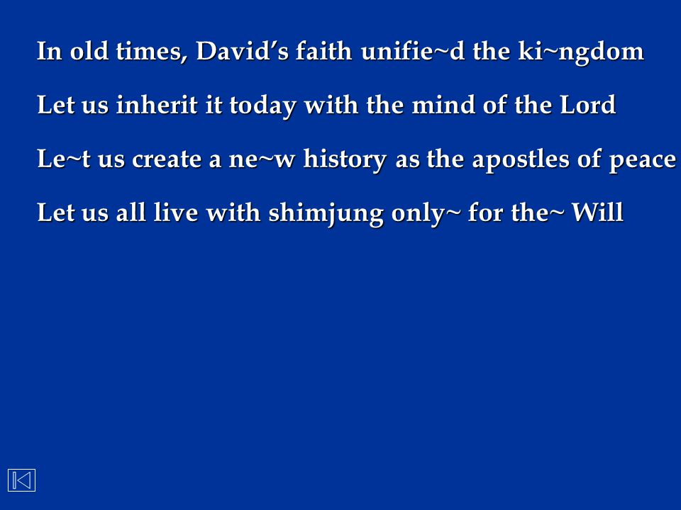 In old times, David's faith unifie~d the ki~ngdom