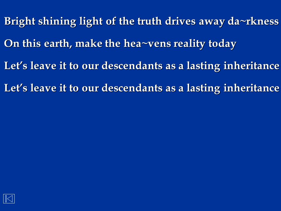 Bright shining light of the truth drives away da~rkness