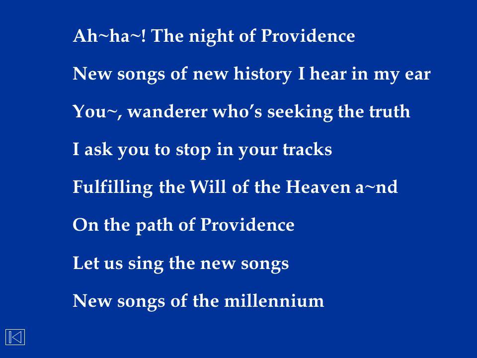 Ah~ha~! The night of Providence