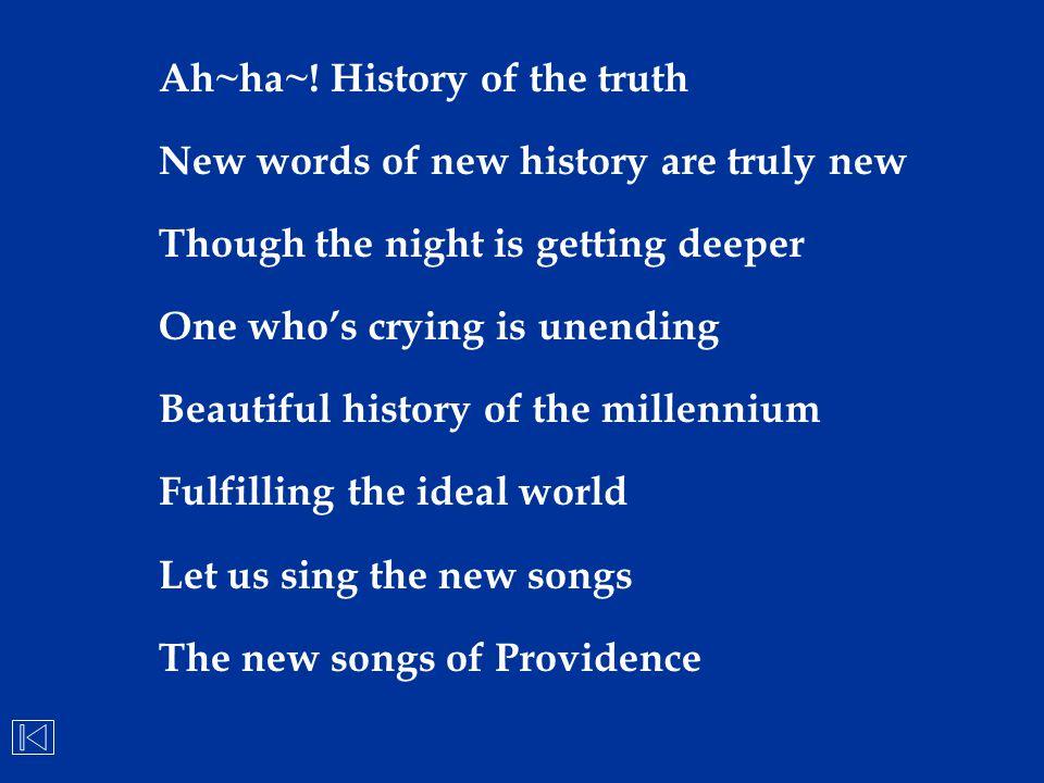 Ah~ha~! History of the truth