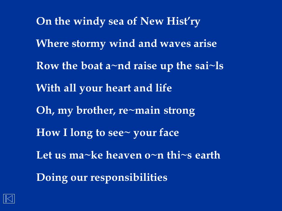 On the windy sea of New Hist'ry