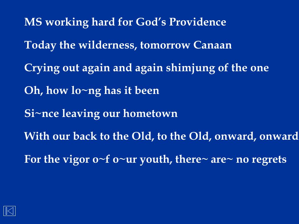 MS working hard for God's Providence