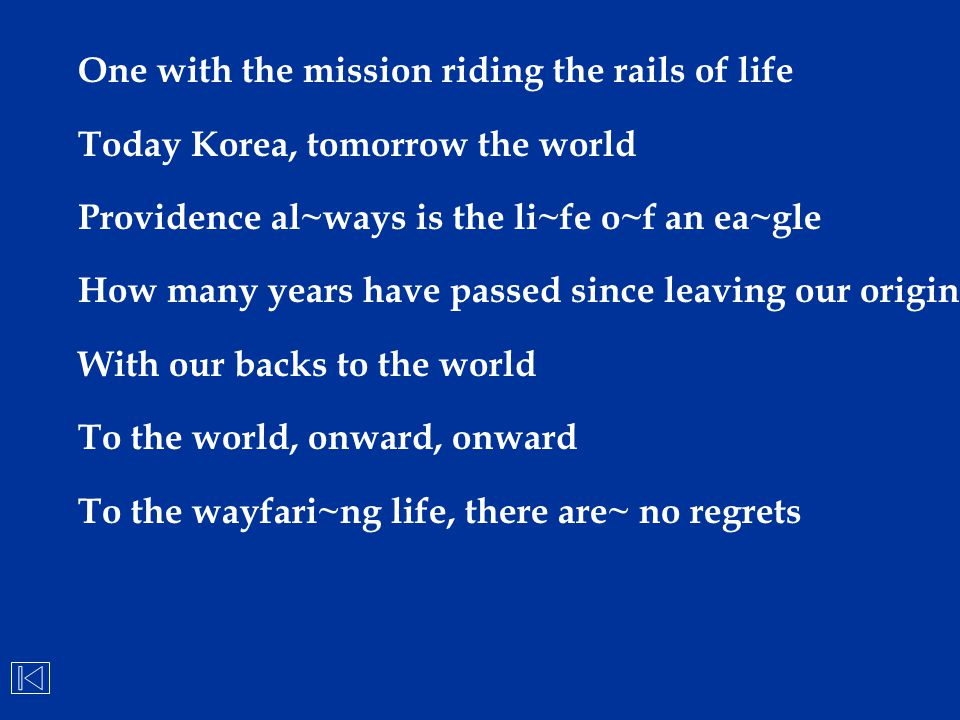 One with the mission riding the rails of life