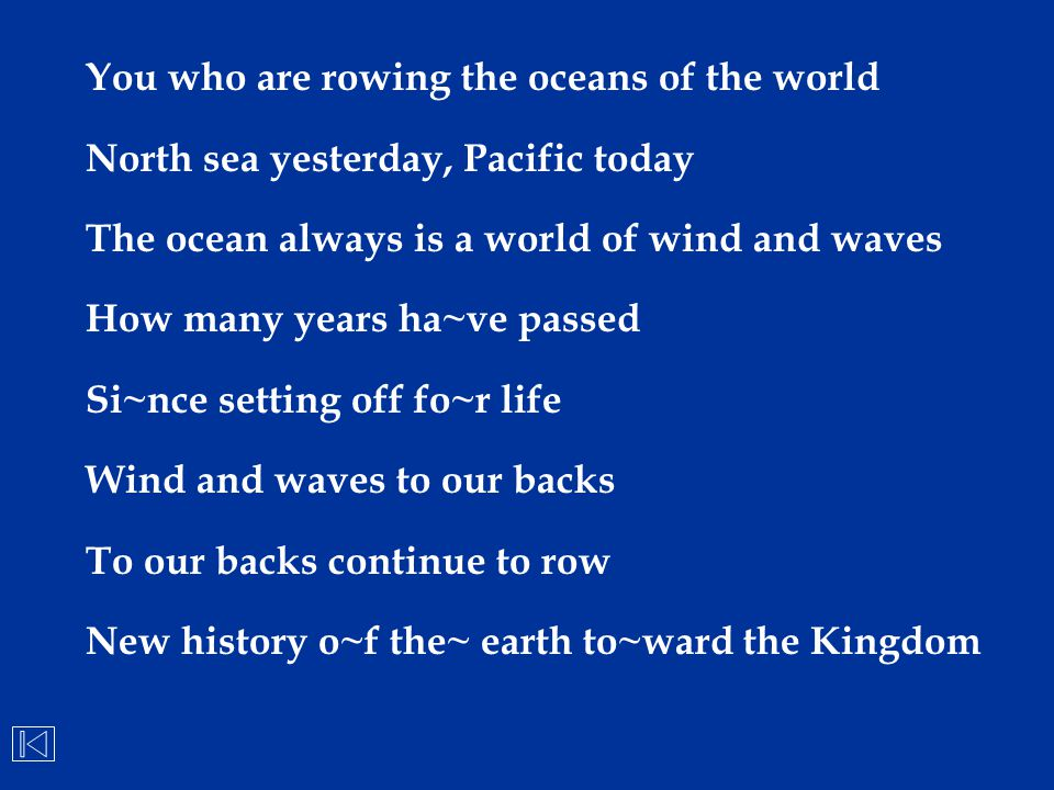 You who are rowing the oceans of the world