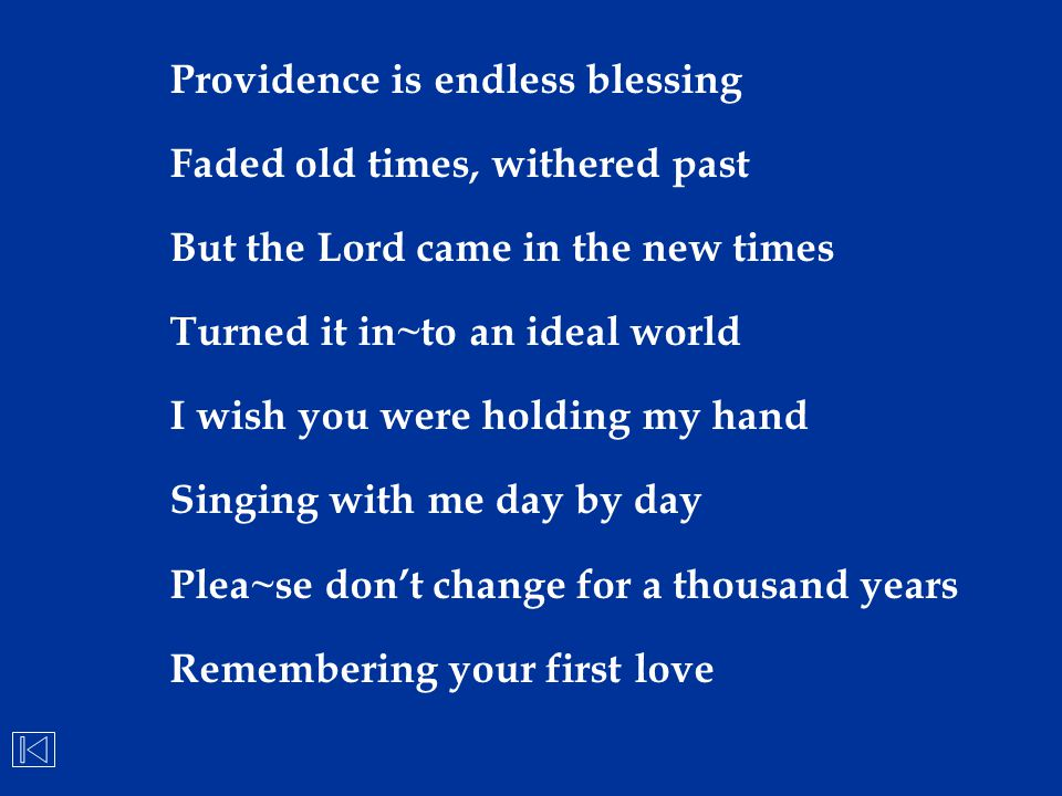 Providence is endless blessing