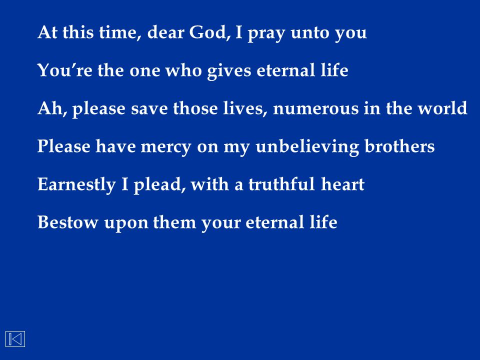 At this time, dear God, I pray unto you