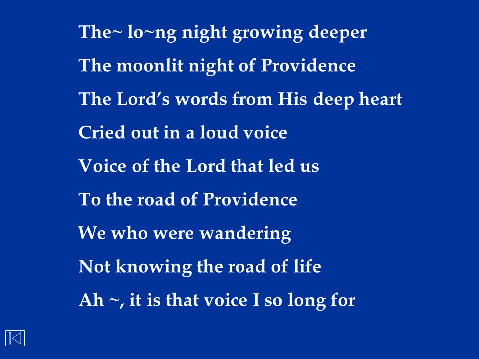 The~ lo~ng night growing deeper
