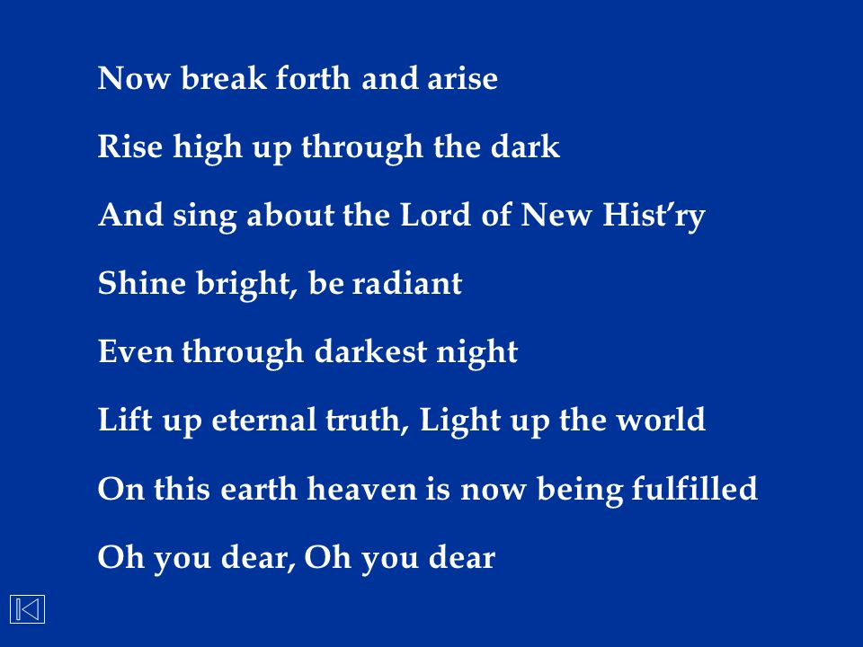 Now break forth and arise
