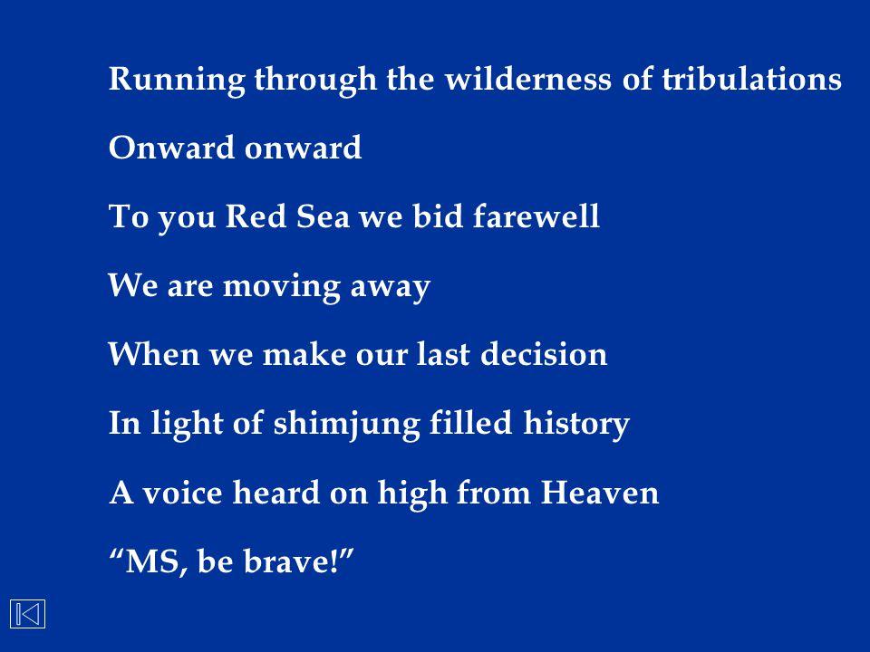 Running through the wilderness of tribulations