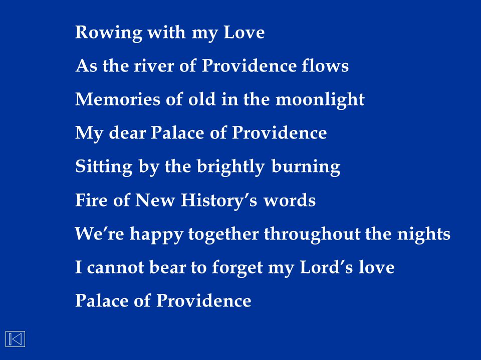 Rowing with my Love As the river of Providence flows. Memories of old in the moonlight. My dear Palace of Providence.