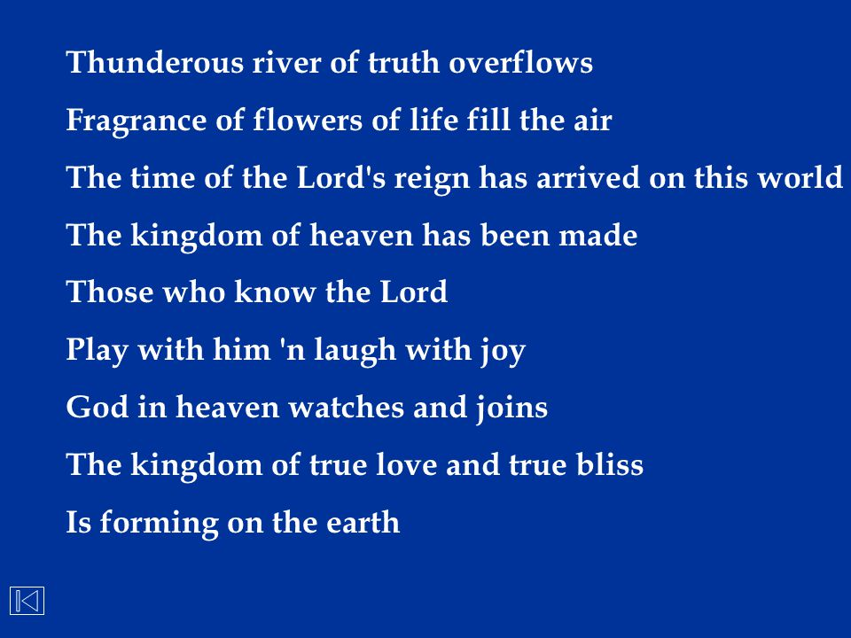 Thunderous river of truth overflows