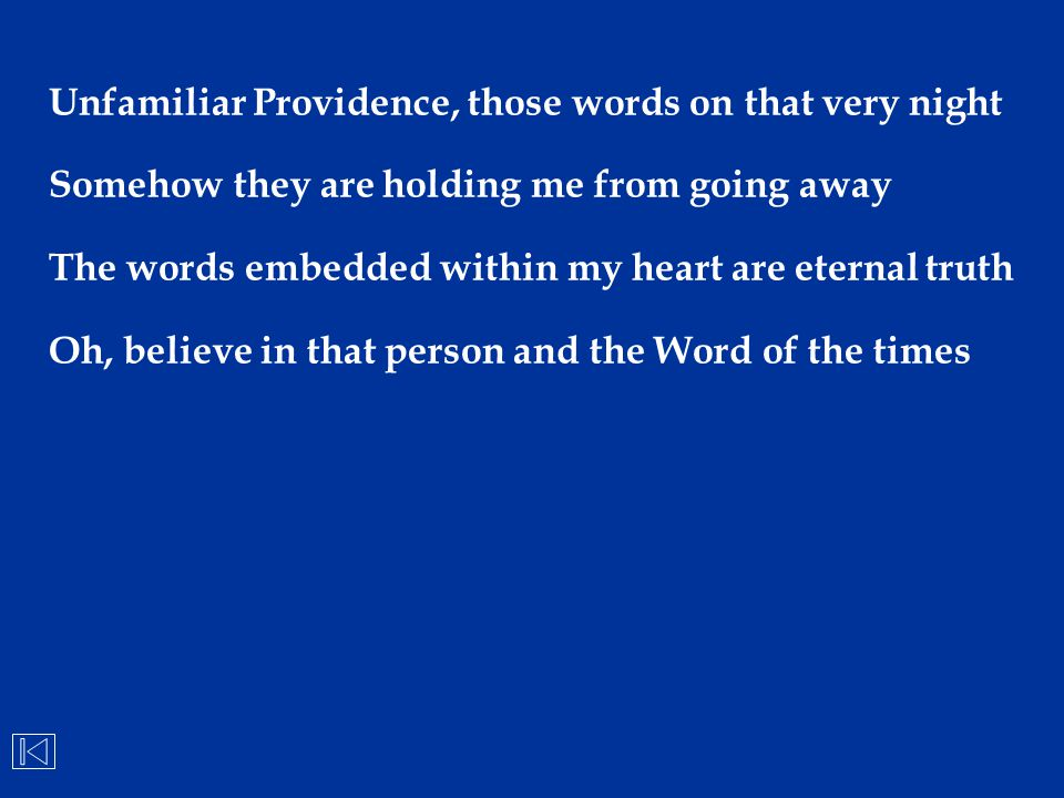 Unfamiliar Providence, those words on that very night