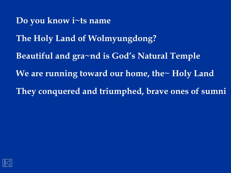 Do you know i~ts name The Holy Land of Wolmyungdong Beautiful and gra~nd is God's Natural Temple.