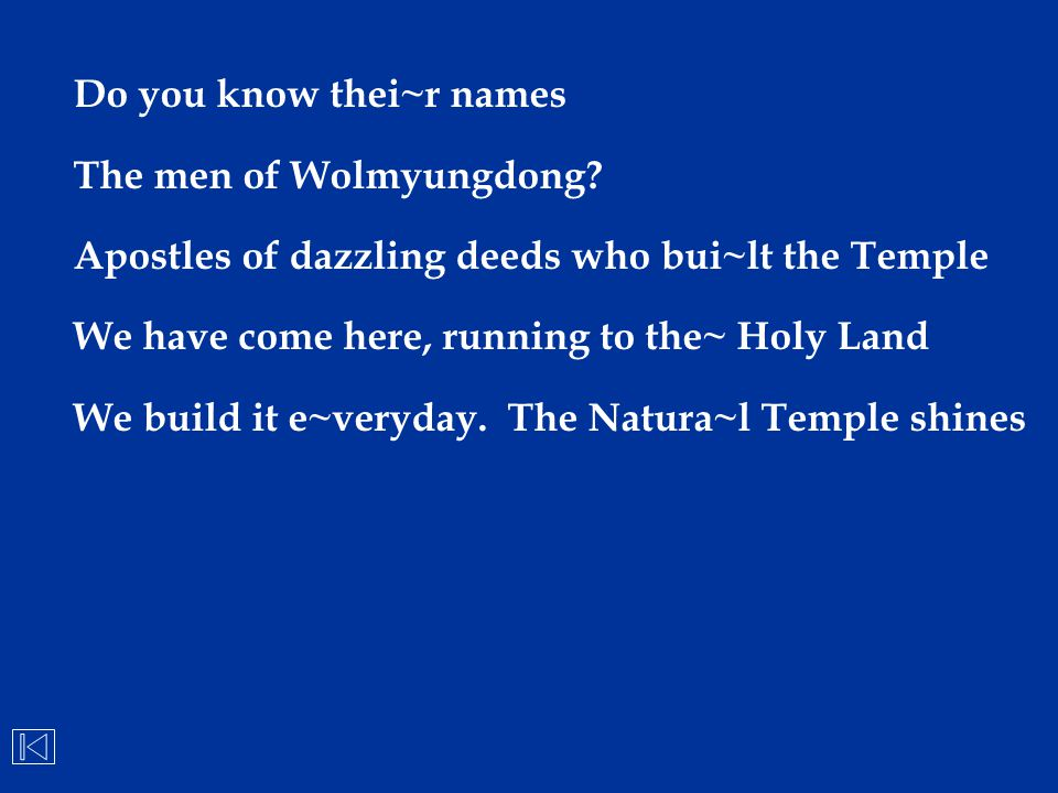 Do you know thei~r names