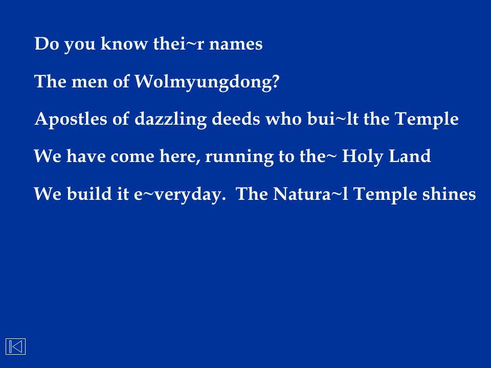 Do you know thei~r names