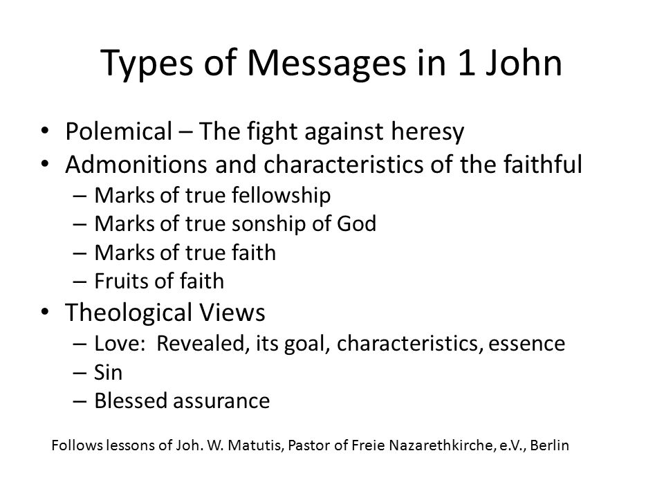 Types of Messages in 1 John
