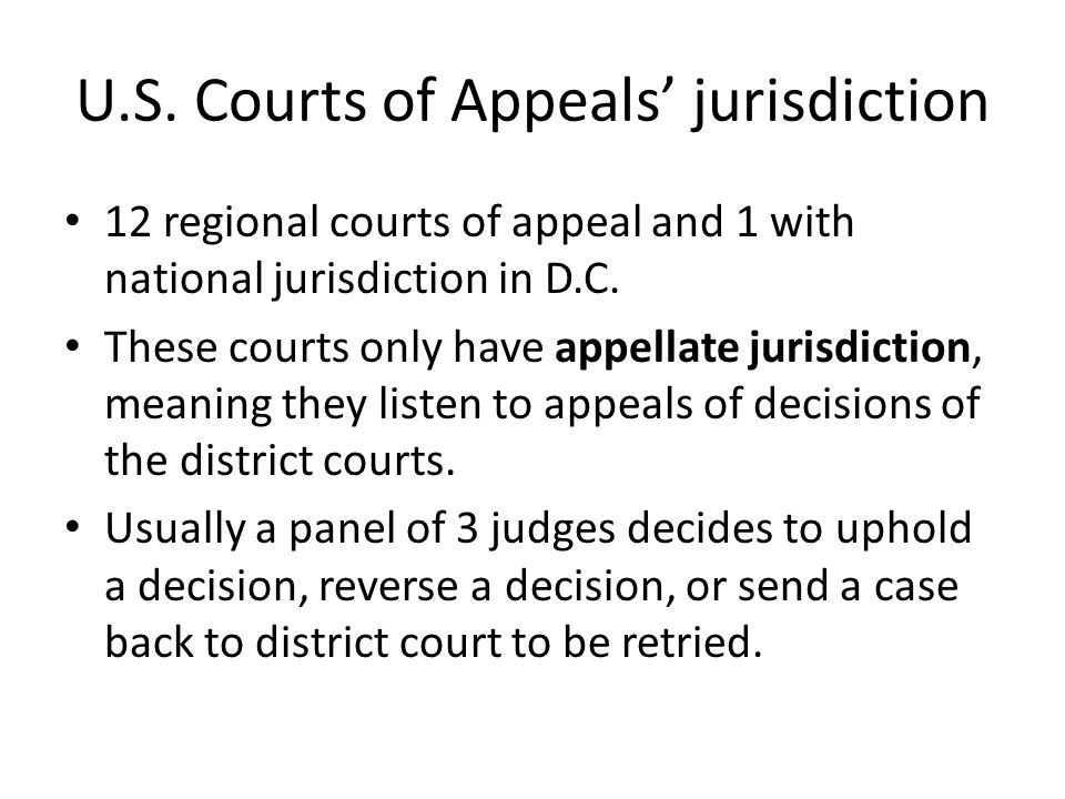 U.S. Courts of Appeals' jurisdiction