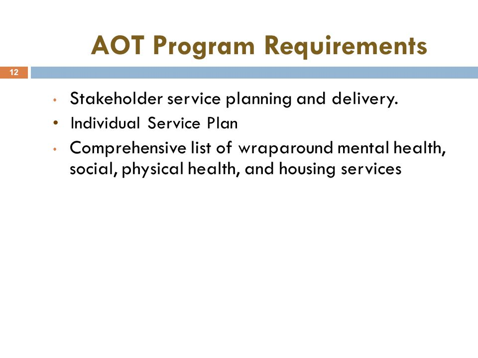 AOT Program Requirements