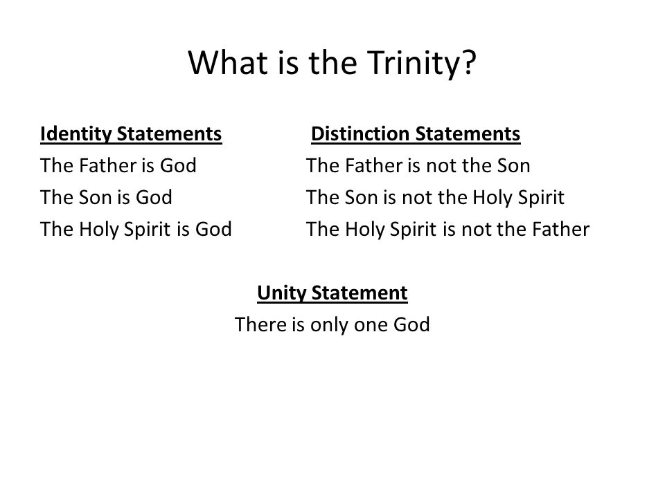 What is the Trinity Identity Statements Distinction Statements