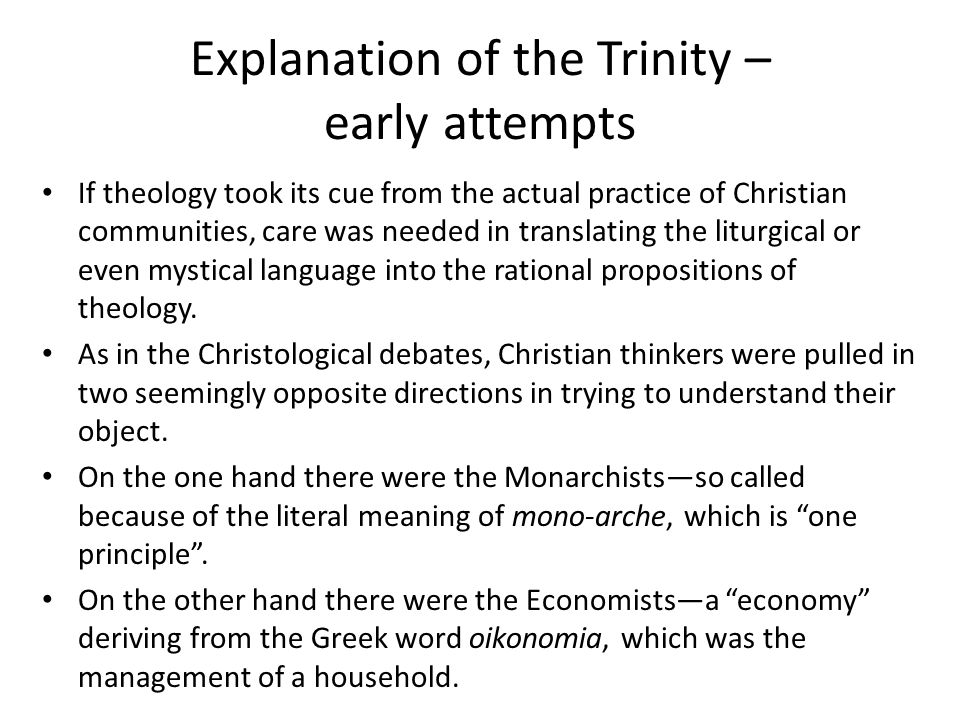 Explanation of the Trinity – early attempts