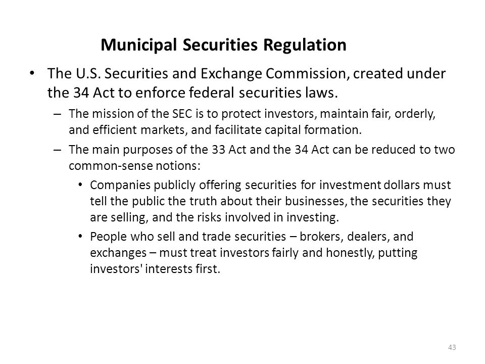Municipal Securities Regulation