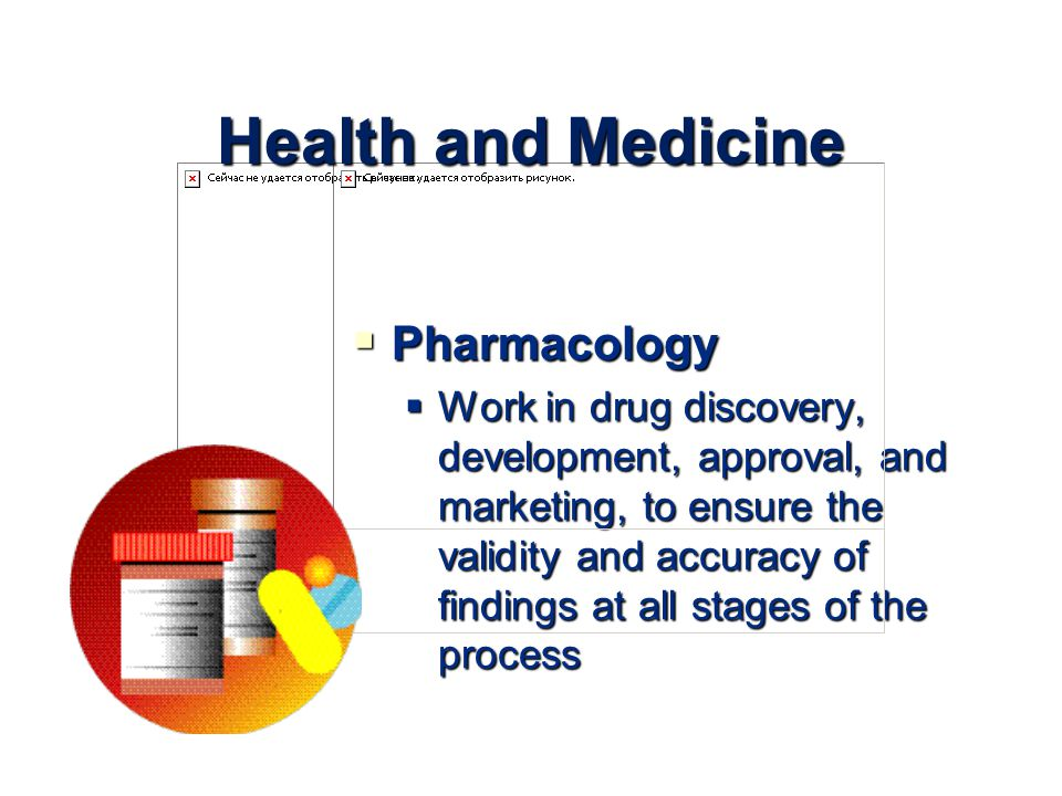 Health and Medicine Pharmacology