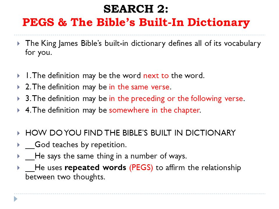 SEARCH 2: PEGS & The Bible's Built-In Dictionary
