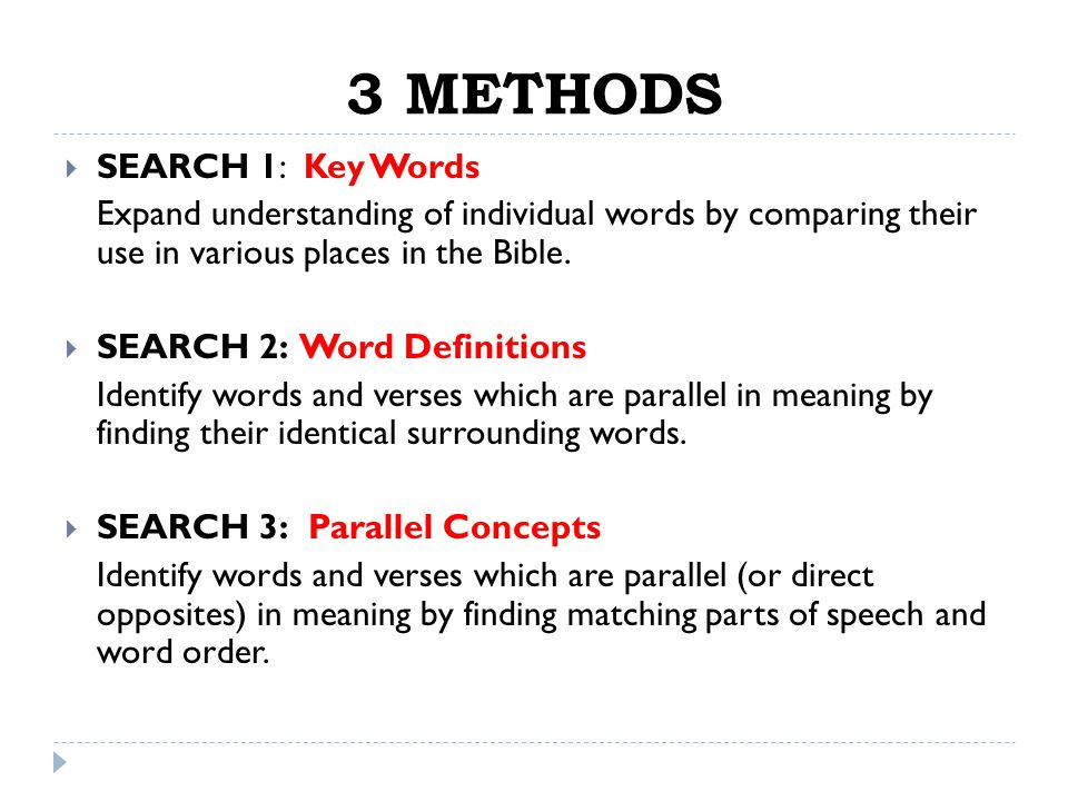 3 METHODS SEARCH 1: Key Words