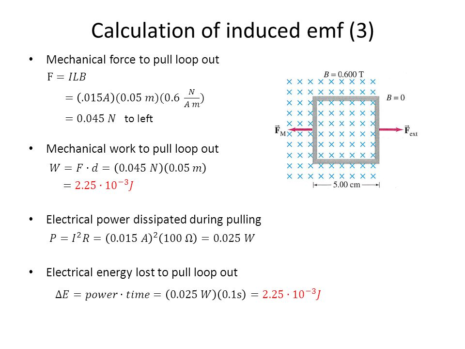 Calculation of induced emf (3)