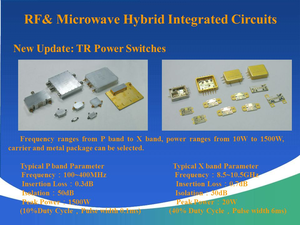 RF& Microwave Hybrid Integrated Circuits