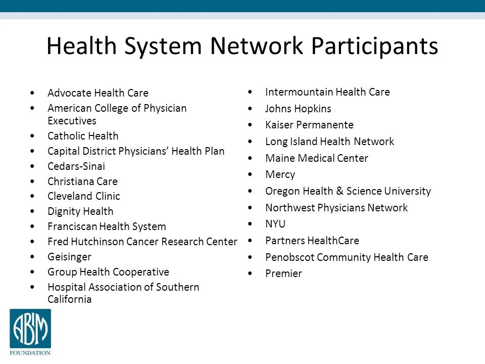 Health System Network Participants