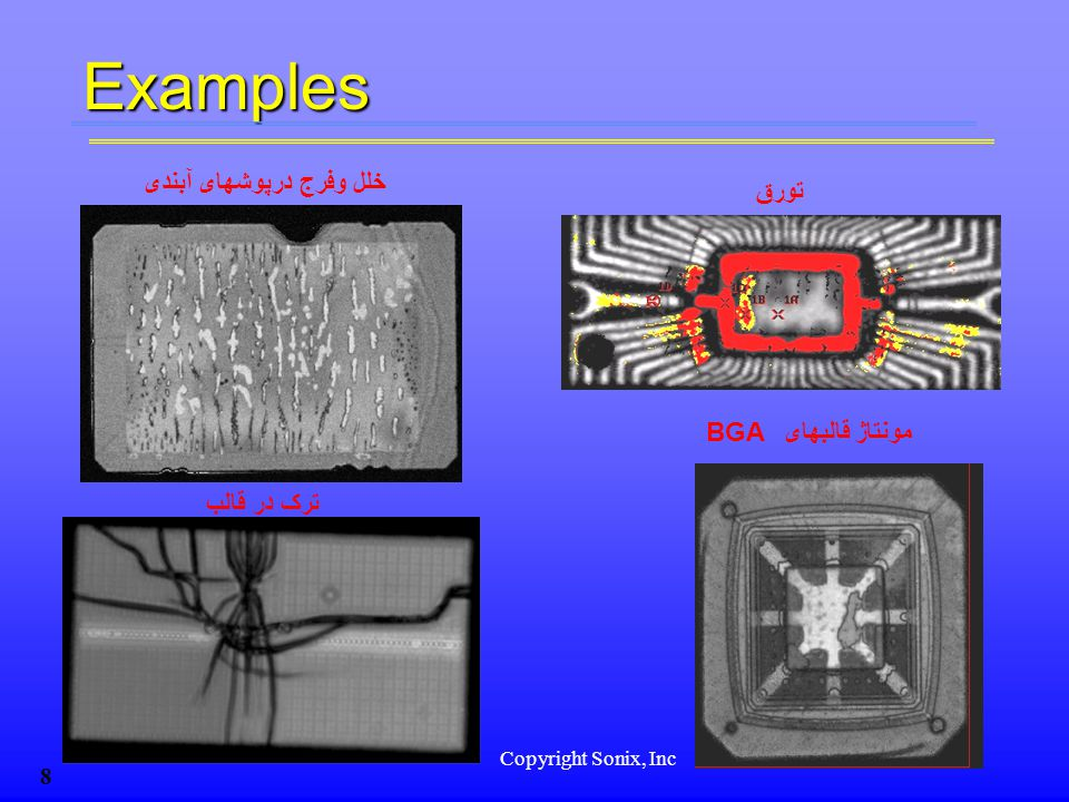 Examples خلل وفرج درپوشهای آبندی تورق BGA مونتاژ قالبهای ترک در قالب