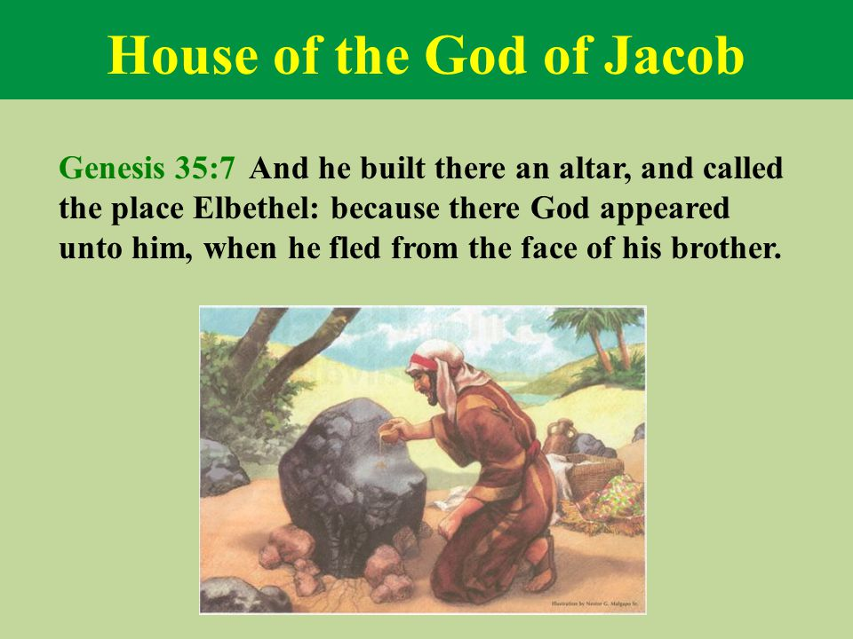 House of the God of Jacob