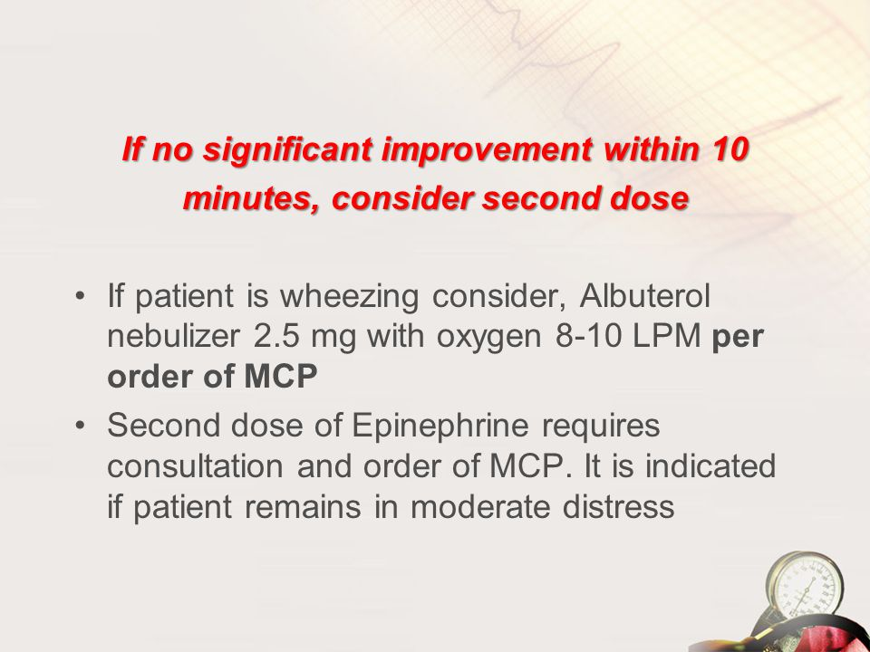 If no significant improvement within 10 minutes, consider second dose