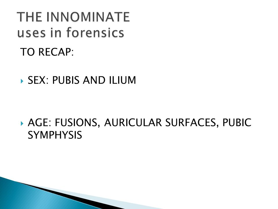 THE INNOMINATE uses in forensics