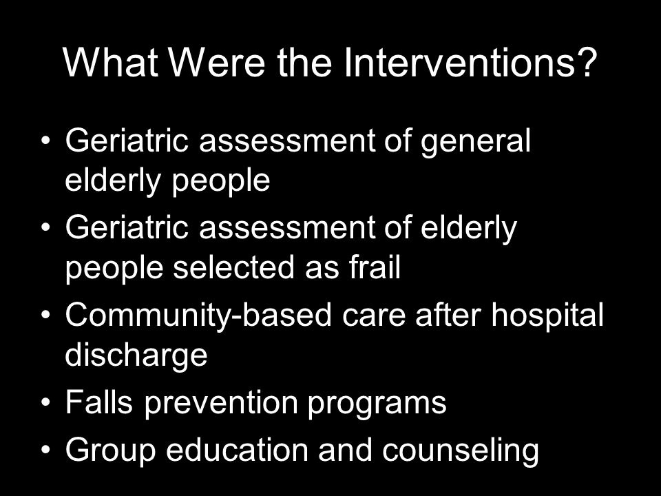 What Were the Interventions