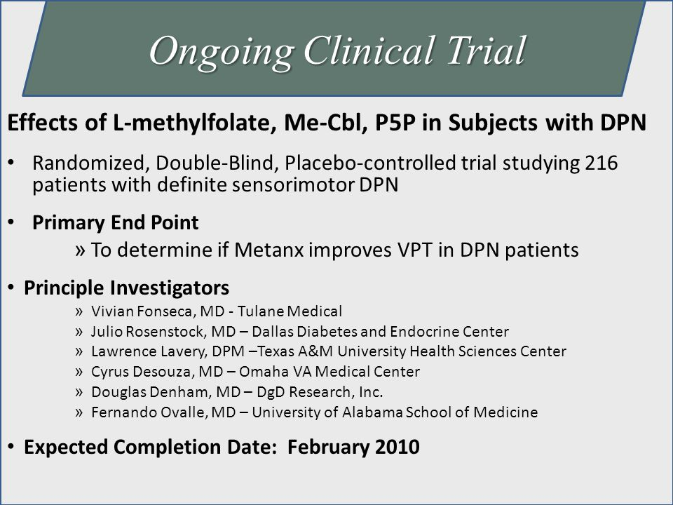 Ongoing Clinical Trial