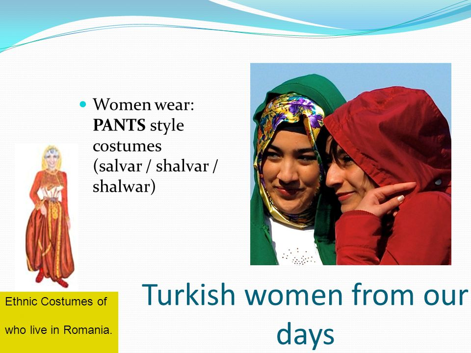 Turkish women from our days