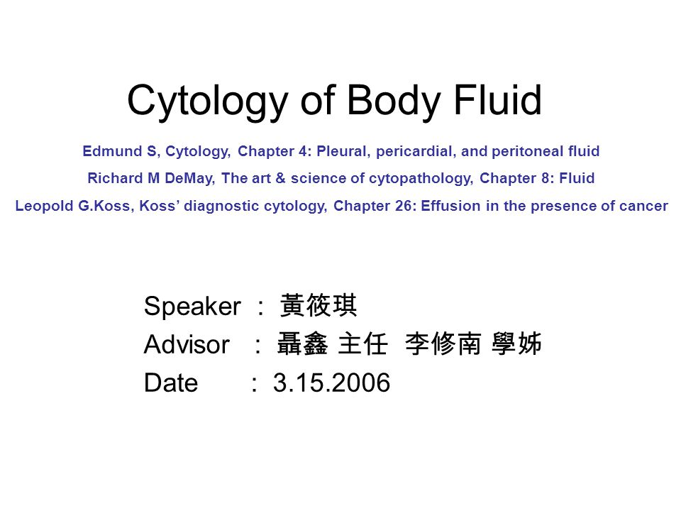 Speaker : 黃筱琪 Advisor : 聶鑫 主任 李修南 學姊 Date : 3.15.2006