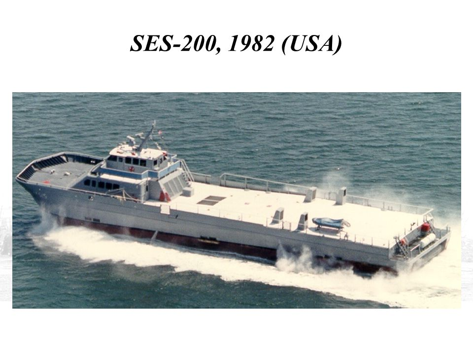 SES-200, 1982 (USA) ONE BH-110 WAS PURCHASED BY THE U.S. NAVY FOR TESTING AND THEN STRETCHED TO BECOME THE SES 200.