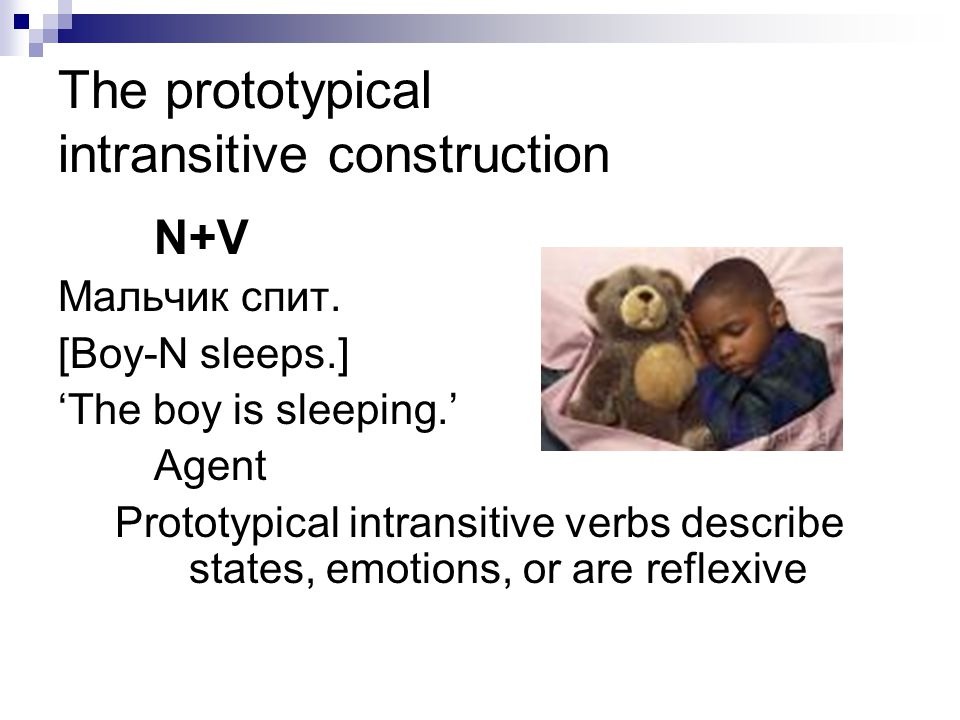 The prototypical intransitive construction