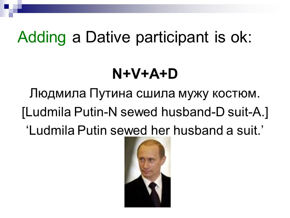 Adding a Dative participant is ok: