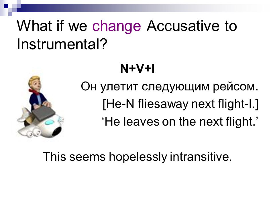 What if we change Accusative to Instrumental
