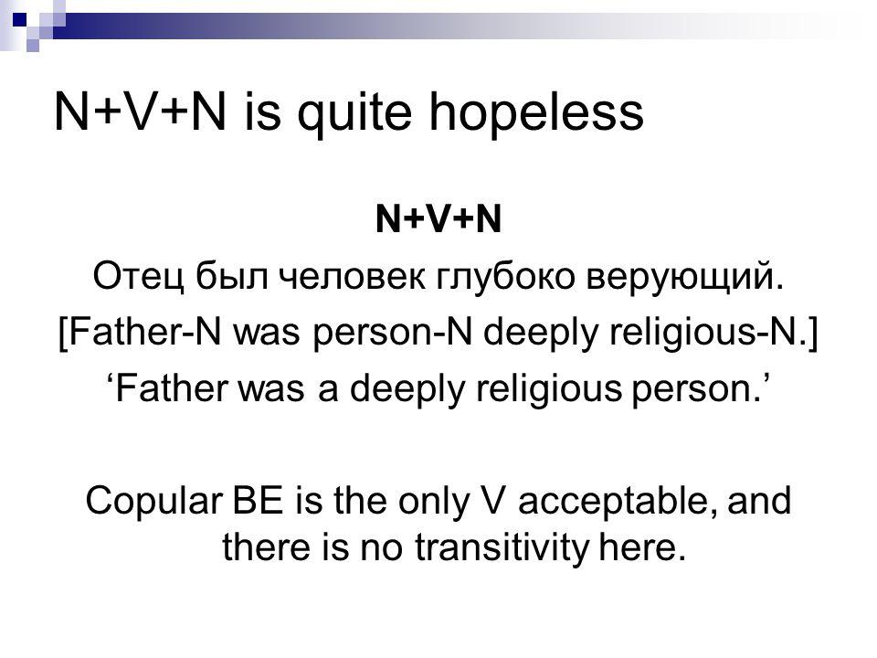 N+V+N is quite hopeless