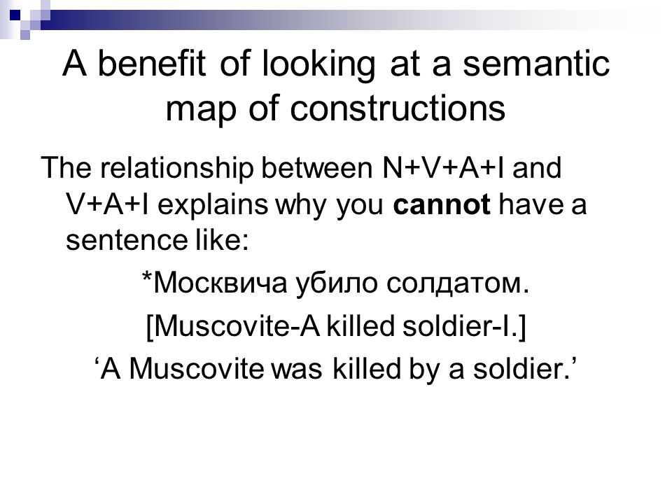 A benefit of looking at a semantic map of constructions