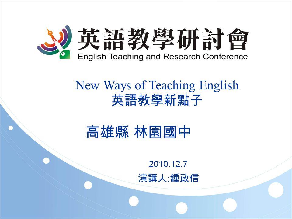 New Ways of Teaching English