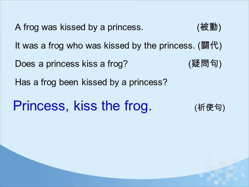 Princess, kiss the frog. (祈使句)