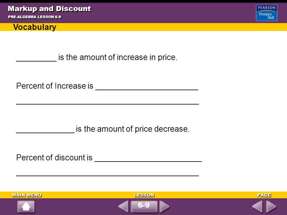 _________ is the amount of increase in price.