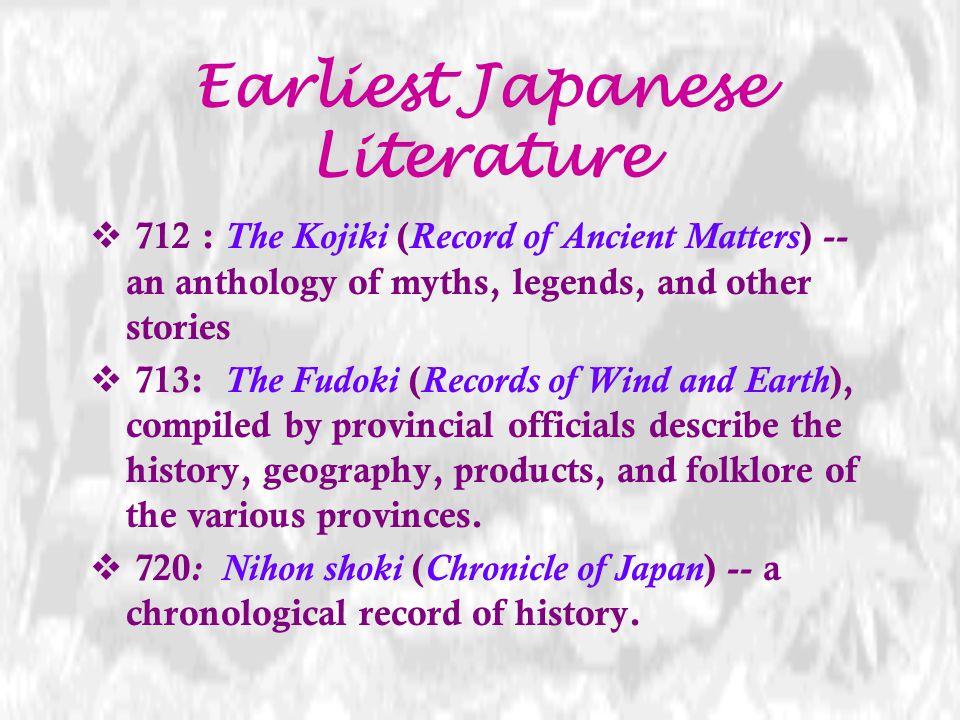 Earliest Japanese Literature