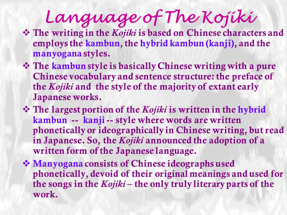 Language of The Kojiki